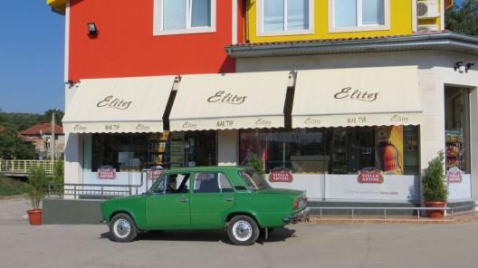 schönes Auto, wir glauben ein Lada