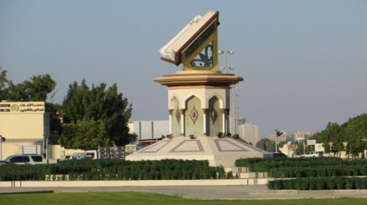 an einem Kreisverkehr bei Sharjah