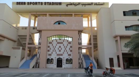 vor dem Seeb Stadium